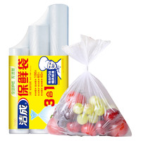 苏宁SUPER会员:洁成 一次性连卷保鲜袋三合一组合装 200只 *2件