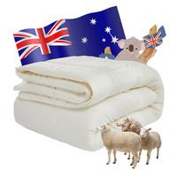 MERCURY 水星家纺 杨洋联名款 澳洲羊毛抗菌被 150*210cm