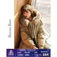 BANANA BABY2020冬季款韩版宽松貉子毛领工装连帽羽绒服女派克服D204YR4 绿色 XS