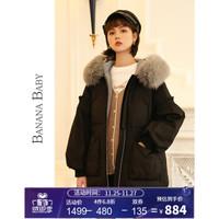 BANANA BABY2020冬季新款时尚白鸭绒大毛领连帽羽绒服女加厚外套D204YR5 黑色 M
