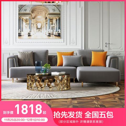 林氏木业美式轻奢布艺沙发小户型客厅网红沙发简约现代家具RBC1K