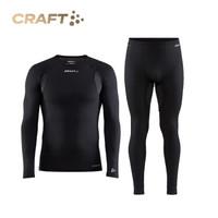 暖爱季:CRAFT X绿标2.0 户外保暖运动长袖内衣
