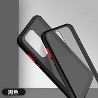 哲猫 华为p20/p30/p40pro 撞色肤感手机壳