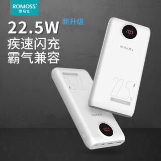 ROMOSS 罗马仕 PSW20PF 20000毫安移动电源