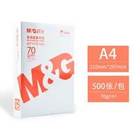 M&G 晨光 APYVS16D 复印纸 A4 70g 500张/包
