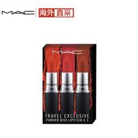 M·A·C 魅可 子弹头套装 (柔雾小辣椒316+玫瑰红315+胡萝卜303)