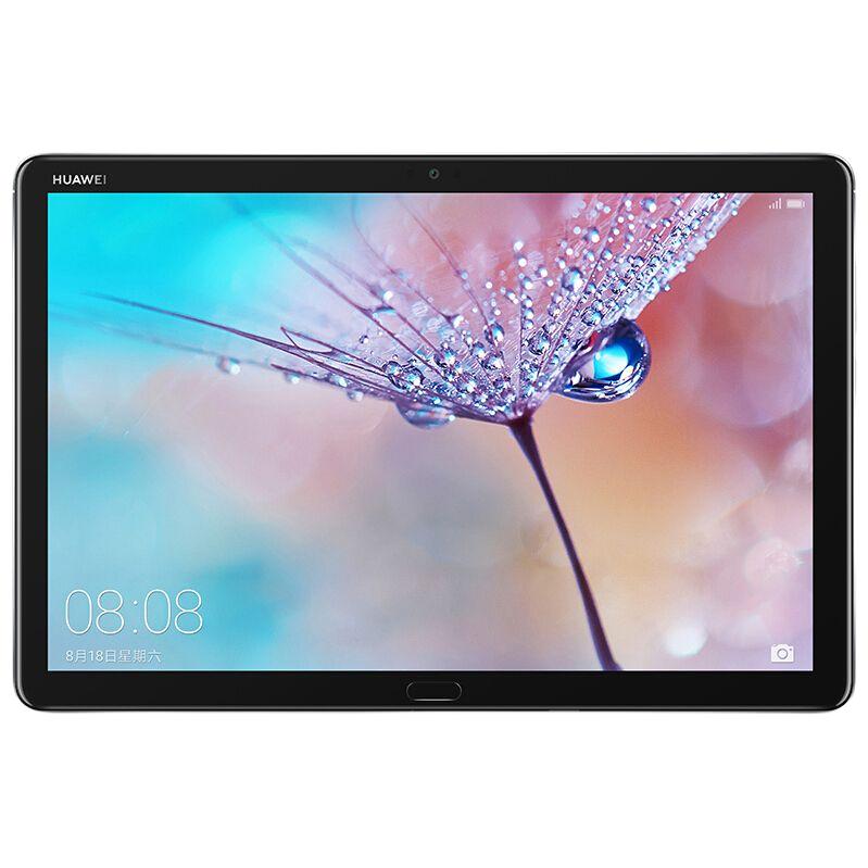 HUAWEI 华为 平板M5 青春版 10.1英寸 平板电脑 4GB+64GB 深空灰色 WiFi版