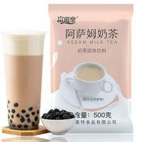 顶大 阿萨姆奶茶粉 500g