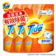 运费券收割机:Tide 汰渍 洁净除菌洗衣液 洁雅百合香 500G*3袋 *2件 14.9元(需用券,合7.45元/件)