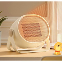 Bear 小熊 DNQ-C05A1 小太阳取暖器