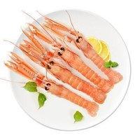 凑单品:Clearwater 北极清水 熟冻海螯虾 500g *2件 +凑单品