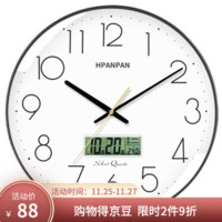 HPANPAN 客厅挂钟时钟 黑白色35CM日历款 *2件