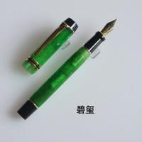 KAIGELU 凯格露 袋鼠钢笔 316世纪系列 豆腐钢笔