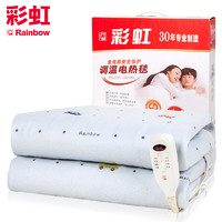 苏宁SUPER会员:rainbow 彩虹 1216AA-C 安全调温型电热毯 1.5*1.2m