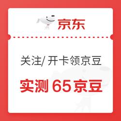 京东 海底捞自热火锅调味料自营旗舰店 关注/开卡领京豆