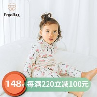 ergobag睡袋—秋冬加厚宝宝中大儿童分腿—防踢被神器 四季通用款