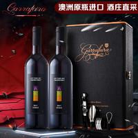 garrafeira  加尔飞儿   ABC系列 西拉老藤干红葡萄酒   2瓶装