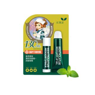 Mentholatum 曼秀雷敦 薄荷润唇膏 3.5g (赠小甘菊唇膏)