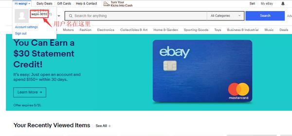 eBay 全品类全商城黑五大促活动集合!新客送礼,全场补贴~