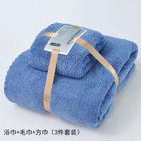 加大家用毛巾浴巾套装成人男女学生洗澡速干比纯棉吸水不掉毛 深蓝色/浴巾+毛巾+方巾