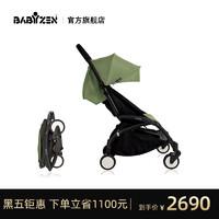 BABYZEN YOYO+ 6+ 婴儿推车整车 单手折叠 可登机 轻便推车