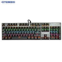 HYUNDAI 现代影音 HY-K700 104键混光机械键盘 黑色 青轴