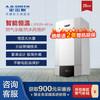 A.O.史密斯壁挂炉燃气采暖锅炉防CO中毒全新燃气采暖热水两用炉暖气地暖安装L1PB26-APlus