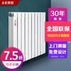 金旗舰 暖气片 暖气片家用水暖 铜铝复合散热器75系列 大水道采暖暖气 75/75款 500mm高