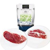 27日0点:THOMAS FARMS 牛排套餐 1.2kg/袋6片