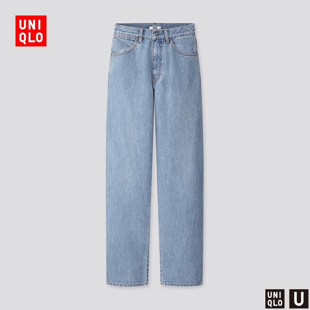 UNIQLO 优衣库 425520 女装宽腿廓形牛仔裤