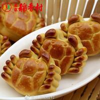 daoxiangcun  北京稻香村   蛋黄蟹酥  160g *10件