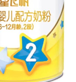 FIRMUS 飞鹤 星飞帆系列 较大婴儿奶粉 国行版 2段 700g