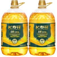 长寿花 压榨一级 金胚玉米油 3.68L*2桶