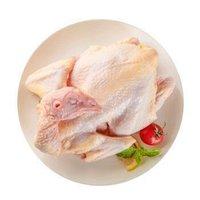 27日0点:草原宏达 冷冻新鲜鸡肉 700g