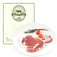 27日0点:AONIUBAO 澳纽宝 眼肉原切牛排 500g