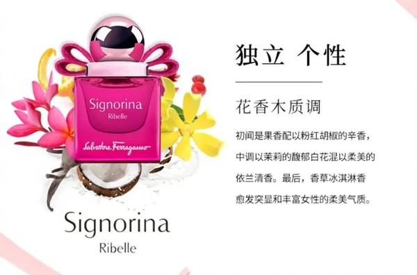 菲拉格慕香水主题!上海环球港凯悦酒店天际餐吧自助下午茶