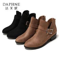 Daphne 达芙妮 1717505084 女士中跟短靴
