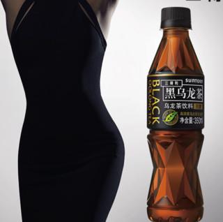 SUNTORY 三得利 黑乌龙茶 无糖 350ml*24瓶
