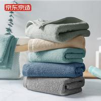 J.ZAO 京东京造 新疆全棉毛巾 3条装