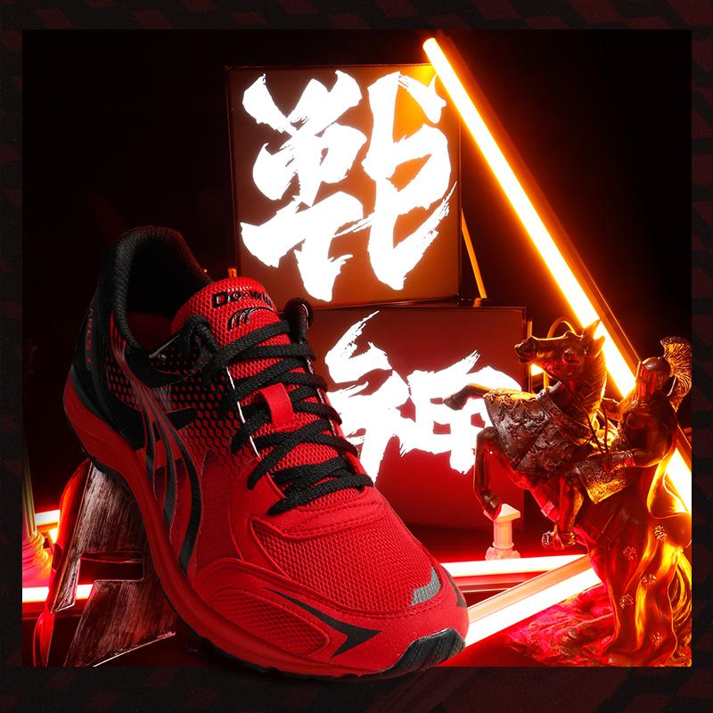 Do-win 多威 战神1代 MR9666 中性款马拉松竞速跑鞋