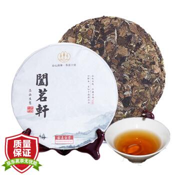 阖茗轩 福鼎白茶 2018年寿眉饼350g