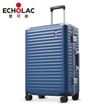Echolac 爱可乐 PC183E 拉杆箱/旅行箱 (20英寸)