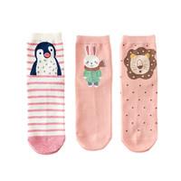 淘礼金、暖爱季 : Caramella 中长筒加厚女袜 3双/组 *2件