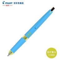移动端 : 日本百乐(PILOT)自动铅笔 摇摇铅DF双控芯摇摇出铅0.5mm HDF-50R-SLY 淡蓝黄