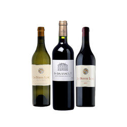 法国波尔多左右岸 干红白葡萄酒 3支套装