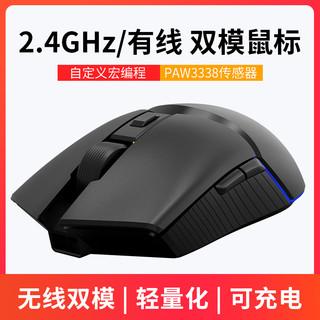 AJAZZ 黑爵 黑爵i309Pro电竞无线鼠标可充电双模游戏CF吃鸡逆战笔记本电脑lol