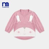 mothercare 婴儿长袖针织上衣