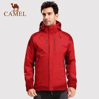 限尺码:CAMEL 骆驼 3F60004 男士三合一冲锋衣