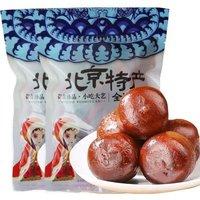 御食园 北京特产山楂丸 酸甜可口美味250g*2袋