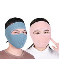 淘礼金 : 浪漫美西 全脸挡风面罩 摇粒绒常规款 多色可选